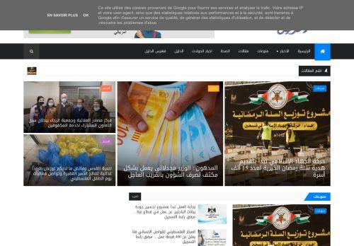 لقطة شاشة لموقع دليل الوطن بتاريخ 16/04/2021 بواسطة دليل مواقع سكوزمى