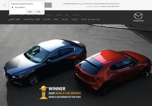 لقطة شاشة لموقع سيارات مازدا الامارات بتاريخ 01/05/2021 بواسطة دليل مواقع سكوزمى