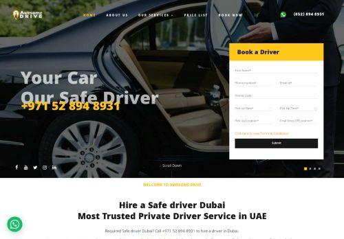 لقطة شاشة لموقع Awesome Drive - Safe Driver Dubai بتاريخ 01/05/2021 بواسطة دليل مواقع سكوزمى