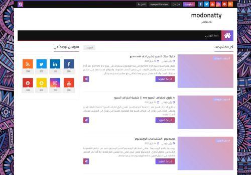 لقطة شاشة لموقع modonatty بتاريخ 01/05/2021 بواسطة دليل مواقع سكوزمى