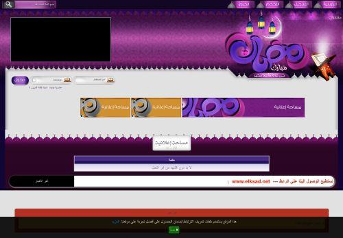 لقطة شاشة لموقع منتدي الكساد بتاريخ 03/05/2021 بواسطة دليل مواقع سكوزمى