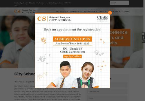 لقطة شاشة لموقع مدرسة المدينة بعجمان بتاريخ 05/05/2021 بواسطة دليل مواقع سكوزمى