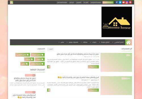 لقطة شاشة لموقع شهيوات مومو بتاريخ 09/06/2021 بواسطة دليل مواقع سكوزمى