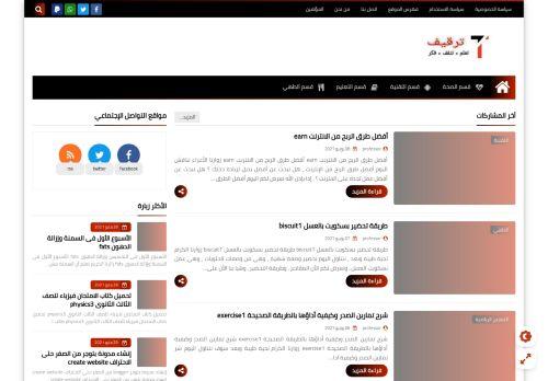 لقطة شاشة لموقع ترقيف بتاريخ 09/06/2021 بواسطة دليل مواقع سكوزمى