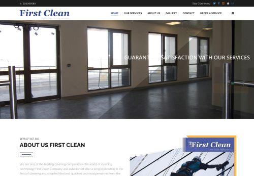 لقطة شاشة لموقع شركة التنظيف الاول بتاريخ 11/06/2021 بواسطة دليل مواقع سكوزمى