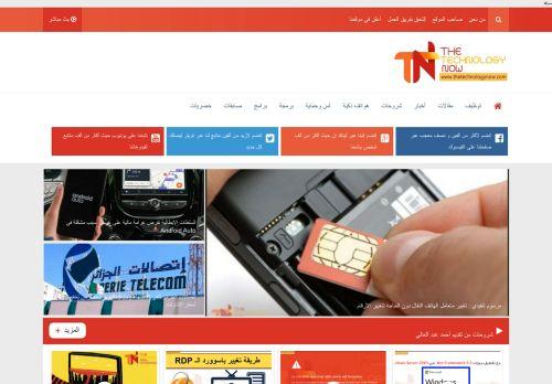 لقطة شاشة لموقع The Technology Now بتاريخ 11/06/2021 بواسطة دليل مواقع سكوزمى
