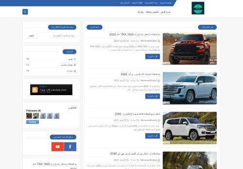 لقطة شاشة لموقع ثقفتنا بالعربي _ skafatna بتاريخ 29/07/2021 بواسطة دليل مواقع سكوزمى
