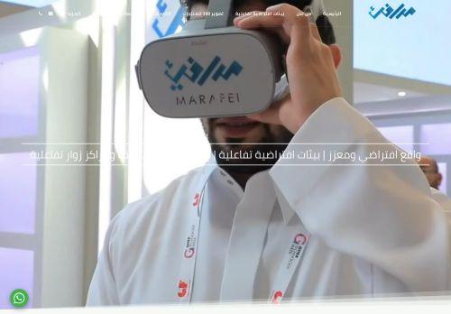 لقطة شاشة لموقع شركة مرافئ المعرفة لخدمات تصميم الواقع الافتراضي والمعزز بتاريخ 02/09/2021 بواسطة دليل مواقع سكوزمى