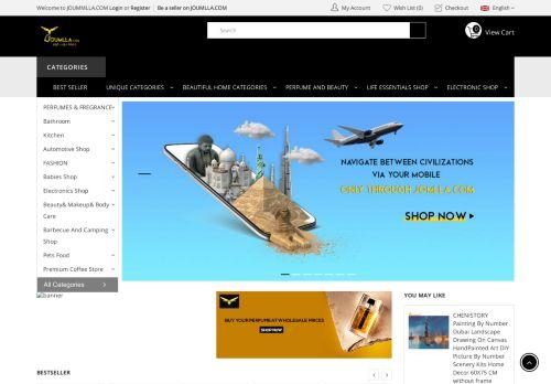 لقطة شاشة لموقع Joumlla.com - جملة دوت كوم بتاريخ 02/09/2021 بواسطة دليل مواقع سكوزمى