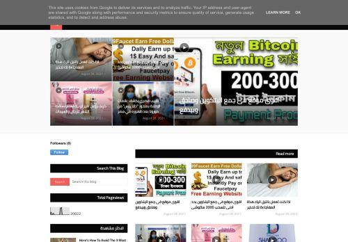 لقطة شاشة لموقع برامج ومقالات التسويق الالكترونى الناجح بتاريخ 07/09/2021 بواسطة دليل مواقع سكوزمى
