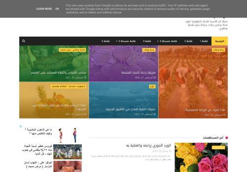 لقطة شاشة لموقع كل الدنيا بتاريخ 10/09/2021 بواسطة دليل مواقع سكوزمى