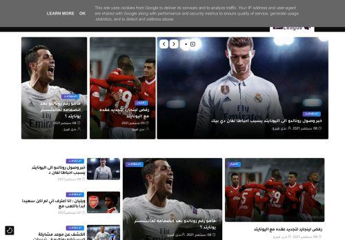 لقطة شاشة لموقع Premier League بالعربي بتاريخ 14/09/2021 بواسطة دليل مواقع سكوزمى