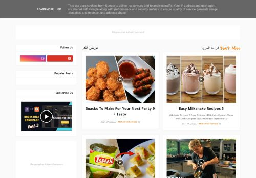 لقطة شاشة لموقع Videos cook delicious بتاريخ 15/09/2021 بواسطة دليل مواقع سكوزمى