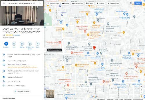 لقطة شاشة لموقع شركة تصميم مواقع | سيو | شركة تسويق الكتروني دعاية واعلان ADNOR الافضل في مصر | برمجة بتاريخ 06/10/2021 بواسطة دليل مواقع سكوزمى