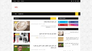 لقطة شاشة لموقع AMTV بتاريخ 21/09/2019 بواسطة دليل مواقع سكوزمى