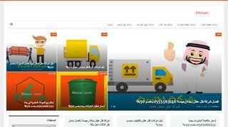 لقطة شاشة لموقع فارس علي بتاريخ 10/11/2019 بواسطة دليل مواقع سكوزمى