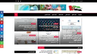 لقطة شاشة لموقع مناهج الإماراتية بتاريخ 26/11/2019 بواسطة دليل مواقع سكوزمى