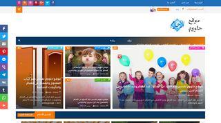 لقطة شاشة لموقع موقع حلووم بتاريخ 12/12/2019 بواسطة دليل مواقع سكوزمى