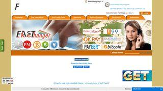 لقطة شاشة لموقع Fast-Exchanger.com | paypal and okpay automatic exchanger بتاريخ 30/12/2019 بواسطة دليل مواقع سكوزمى