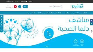 لقطة شاشة لموقع مناشف دالما الصحية بتاريخ 13/01/2020 بواسطة دليل مواقع سكوزمى