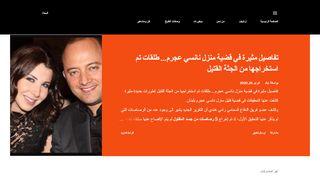 لقطة شاشة لموقع الجانب الآخر بتاريخ 26/02/2020 بواسطة دليل مواقع سكوزمى