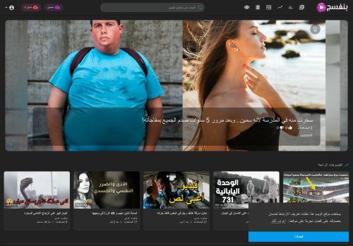 لقطة شاشة لموقع موقع بنفسج بتاريخ 08/08/2020 بواسطة دليل مواقع سكوزمى