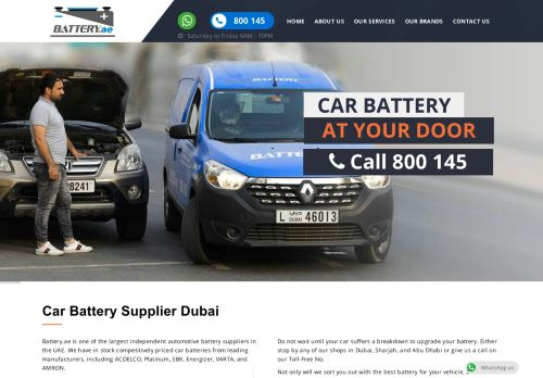 لقطة شاشة لموقع Battery.ae لخدمات بطاريات السيارات بتاريخ 21/09/2020 بواسطة دليل مواقع سكوزمى
