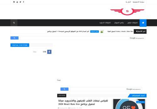 لقطة شاشة لموقع Sopping online بتاريخ 23/09/2020 بواسطة دليل مواقع سكوزمى