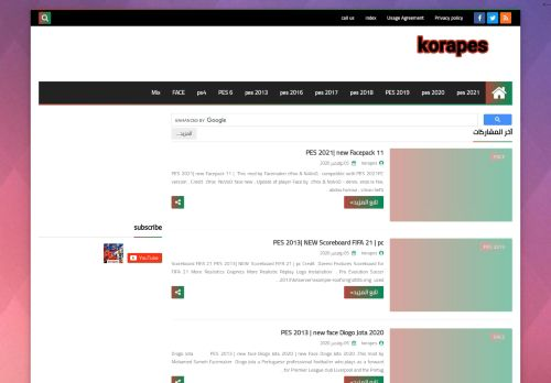 لقطة شاشة لموقع korapes بتاريخ 06/11/2020 بواسطة دليل مواقع سكوزمى