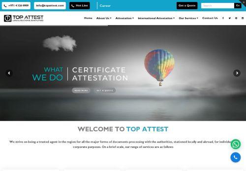 لقطة شاشة لموقع Top Attest لخدمات تصديق الشهادات بتاريخ 12/11/2020 بواسطة دليل مواقع سكوزمى