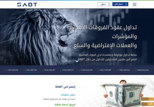 لقطة شاشة لموقع SABT بتاريخ 22/11/2020 بواسطة دليل مواقع سكوزمى