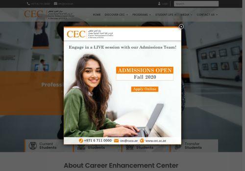 لقطة شاشة لموقع مركز التعزيز الوظيفي بعجمان بتاريخ 22/11/2020 بواسطة دليل مواقع سكوزمى