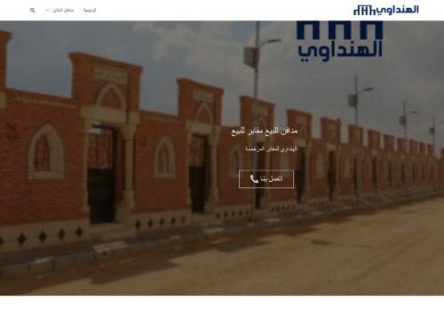 لقطة شاشة لموقع مدافن للبيع مقابر للبيع - الهنداوي للمقابر المرخصة بتاريخ 22/02/2021 بواسطة دليل مواقع سكوزمى